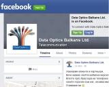 FACEBOOK - страница на Дейта Оптикс Болкънс ЕООД
